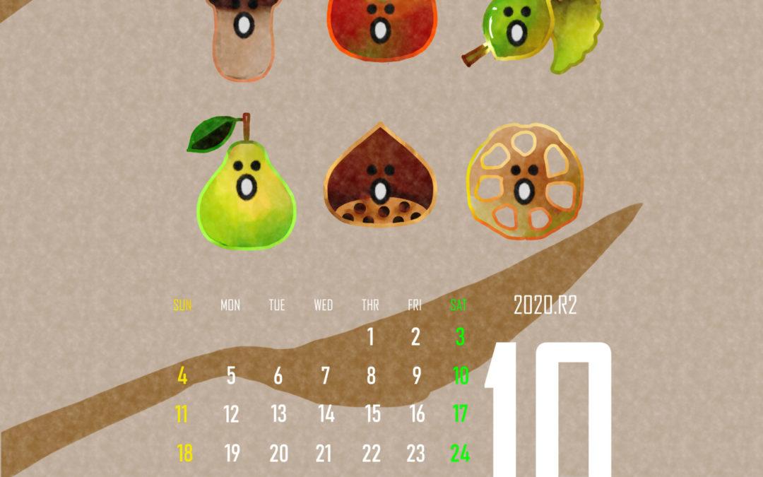べじあん君10月カレンダー更新!